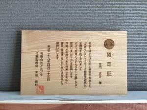 IMG_8211.JPGのサムネイル画像
